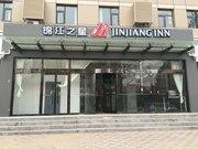 锦江之星(藁城人民医院店)