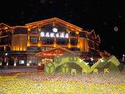 Qiang'en Holiday Hotel