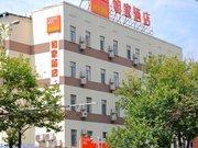 Home Inn (Wuhan Zhongshan Avenue Capitaland Plaza Qiaokou Park)