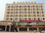 Taoyuan Dihao Hotel