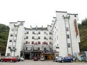 7天连锁酒店(黄山景区店)