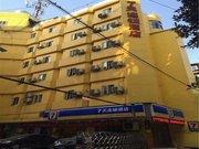 7天酒店(武汉宗关水厂店)