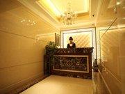 梅河口盛誉宾馆
