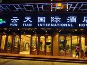 Dunhuang Yuntian International Hotel