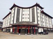 黎城黎侯大酒店