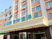 格林豪泰(滨州黄河十路快捷酒店)