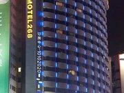 Motel 268 Inn Huaqiang - Shenzhen