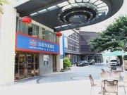 Hanting Hotel (Guangzhou Xilang Metro Station)
