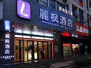 Lavande Hotel(Xi'an High-tech Zone Branch)