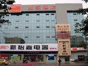 Home Inn (Chngdu Qingbaijiang Hexie Square Anju Road)