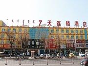 7天连锁酒店(通辽民航路店)