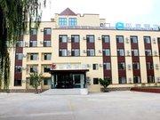 汉庭酒店(平度铜牛广场店)