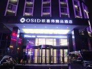 Osid Hotel