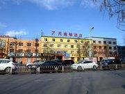 7天酒店(保定阳光北大街店)