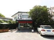 Gusu Hotel