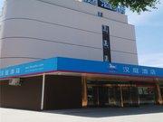 Hanting Hotel (Tianjin Ninghe Development Zone)