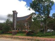 Gudian Hot Spring Villa