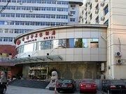 Familiar Hotel