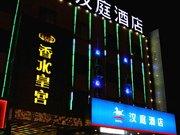 汉庭酒店(商丘古城店)