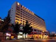 徐州海逸国际大酒店