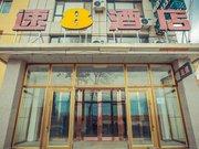 速8酒店(长白山西景区松江河店)
