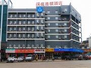 汉庭酒店(义乌宾王店)