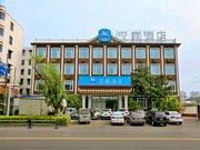 汉庭酒店(许昌文峰广场店)