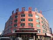 Xinmin Agricultural Hotel