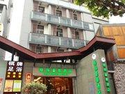 GreenTree Inn (Hangzhou Xihu Avenue Nansong Yujie)