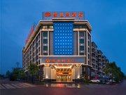 维也纳酒店(景德镇新厂东路店)