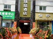 镇巴凯莱精品酒店