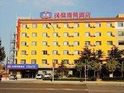 Hanting Hotel (Dalian Airport)