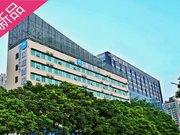 Hanting Hotel (Zhuhai Middle Qinglv Road)