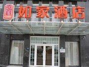 如家快捷酒店(泗洪银河国际广场店)