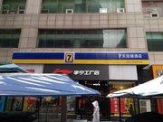 7天连锁酒店(大连火车站店)
