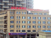 汉庭酒店(舟山沈家门东港店)