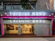Guangzhou Yijia Hotel|(Chao Jiao Wan Hotel)