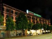 格林豪泰(中山南朗商务酒店)