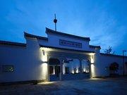 Shiqifang Kaiyuan Resort