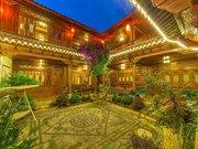 Erma's Inn Lijiang