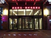 Jinjiang Metropolo Hotel Shenyang North 1st Road