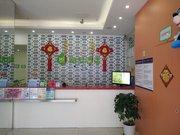Hi Inn (Xiamen Railway Station West Jinbang Road)