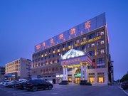 Vienna International Hotel (Dangshan Economic Development Zone)