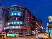 99 Chain Inn Changsha Wanjiali