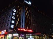 Yingshang Hotel (Zhuhai Gongbei Port)