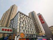 Jinjiang Metropolo Hotel, Hefei, Baohe