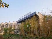 美豪丽致酒店(南京仙林店)