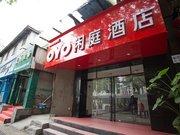 Xi'an Chengjiao Express Hotel