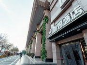 西安咖姆酒店