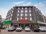 徐州玛奇朵商务酒店